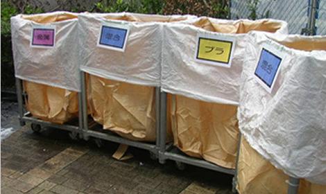 2.産業廃棄物処理